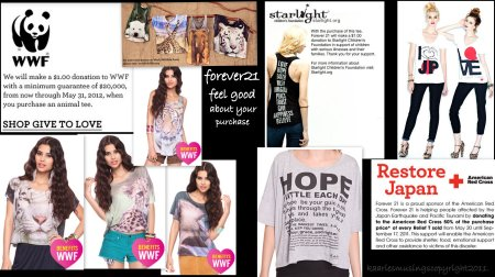 Forever21 Charity Tees